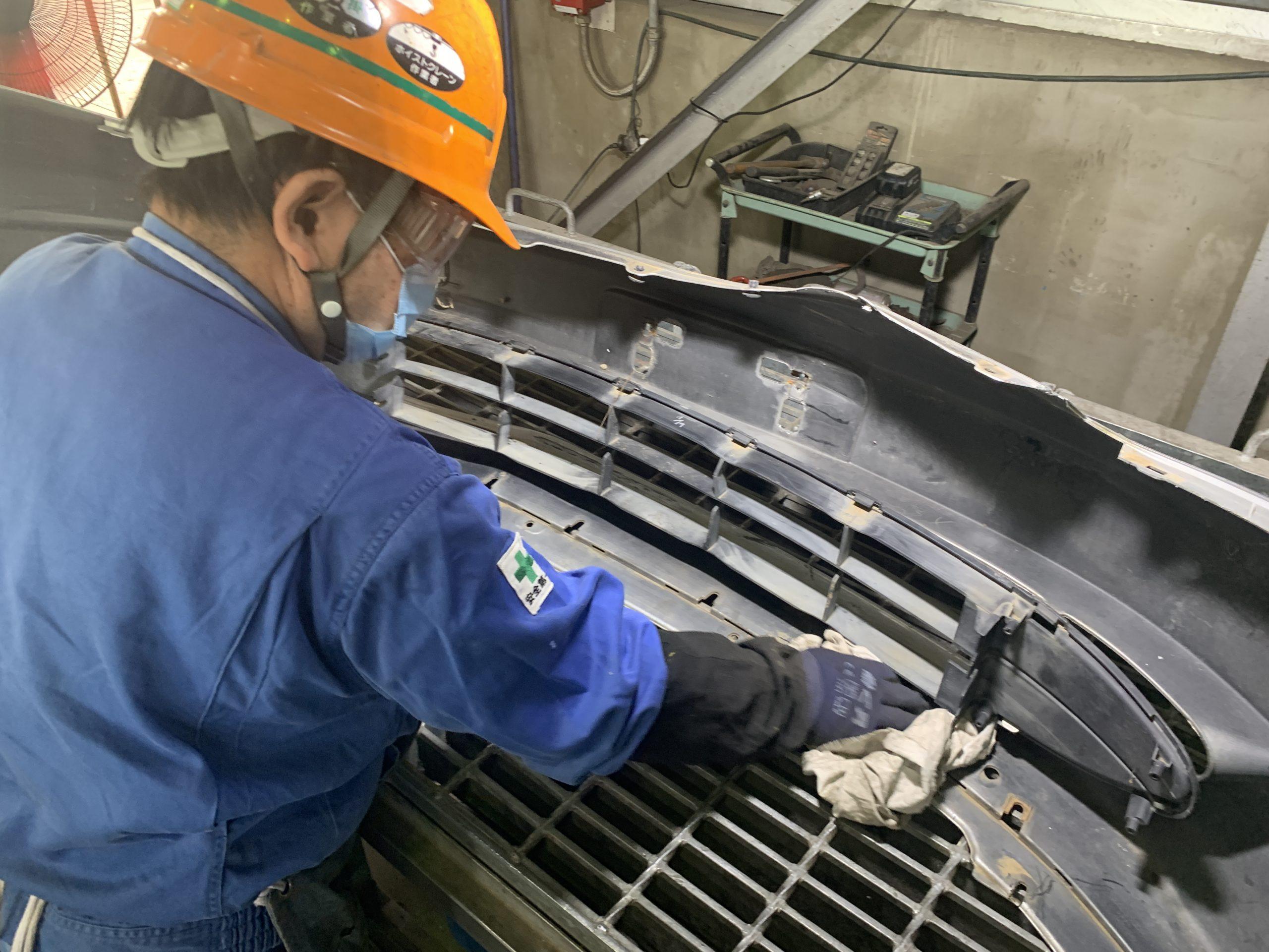 令和2年度 沖縄県産業廃棄物発生抑制・リサイクル等推進事業
